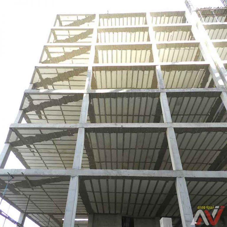 پروژه ساختمان نگین الوند